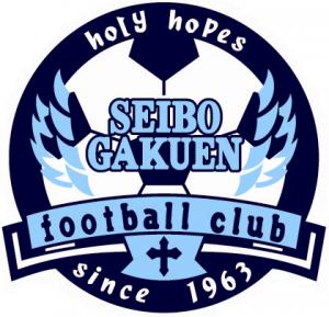 小学3・4年生対象 聖望サッカースクール開校