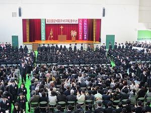 高等学校第68回卒業証書授与式