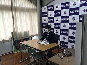 4/24(土)中学校「Webで学説」開催!